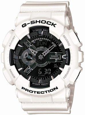 日本正版 CASIO 卡西歐 G-Shock GA-110GW-7AJF 男錶 男用 手錶 日本代購