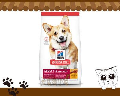 【天使貓小棧】 Hills 希爾思 成犬 小顆粒 雞肉+大麥 12KG