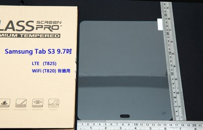 【Melkco】4免運 防爆鋼化玻璃貼Samsung三星Tab S3 T820 T825 靜電吸附阻藍光硬9H弧2.5D