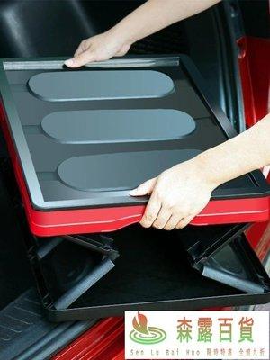 汽車後備箱儲物箱折疊車載收納箱多功能車內尾箱整理箱置物盒用品YYP 【森露百貨】