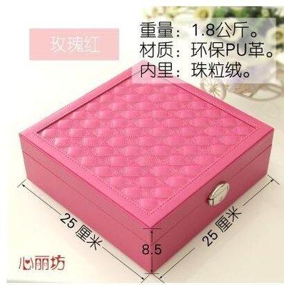 【優上】珠寶首飾盒子 公主歐式手飾品收納盒韓國戒指盒帶鎖「玫紅色」