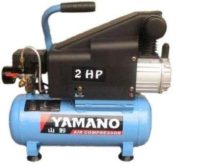 【 老王購物網 】空壓機 2HP / 8公升 超迷你 手提式空壓機 空氣壓縮機
