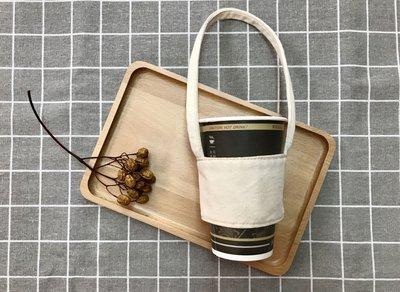 【現貨】純天然帆布素面飲料提袋