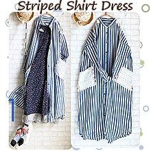 日貨Striped Shirt Dress 蕾絲大口袋拼接磨毛純棉長版襯衫式洋裝-淺藍條紋 Size F
