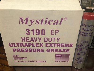 【Mystical 潤滑油脂 美國】Mystical 3190 Grease、特級高溫高速極壓潤滑脂、30條/箱【滿箱】