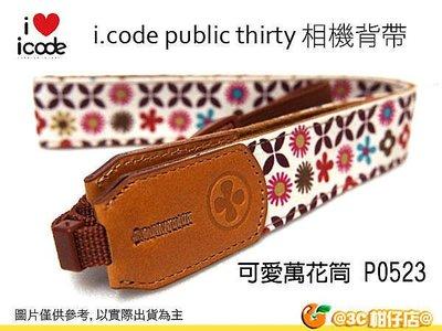 @3C 柑仔店@ 韓國 i.code 相機背帶 public thirty icode P0523 可愛萬花筒 NEX6 NEX5T A5000