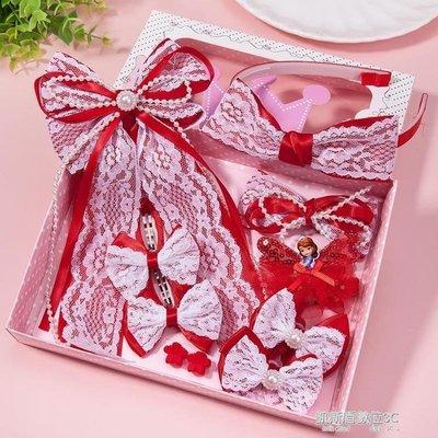 韓國兒童發夾發飾套裝可愛公主寶寶發箍蝴蝶結女童頭繩頭飾飾品