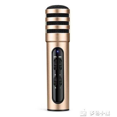 ZIHOPE 全民K歌神器手機電容麥克風 唱歌聲卡話筒設備套裝ZI812