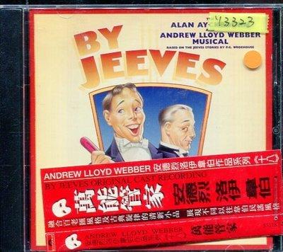 *還有唱片行* BY JEEVES 二手 Y3323