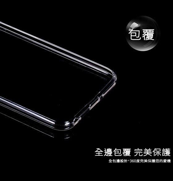 ☆偉斯科技☆ HTC E9 Plus 清水套 透明軟套 透明背套~現貨供應中