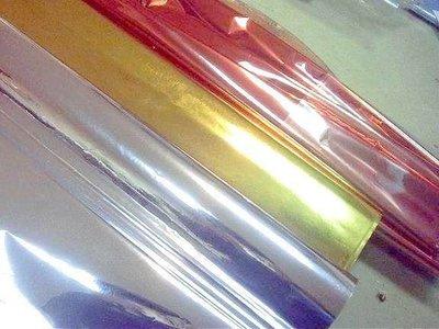 T08=50*50公分OPP電鍍雙面包裝紙 ~金光閃閃薄鋁箔紙~100張*2.5元