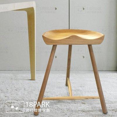 【18Park 】創意原木工藝 Puppet [ 木偶椅-49cm-原木色 ]