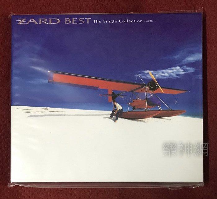 Zard Best The Single Collection 軌跡 (日版CD) 全新