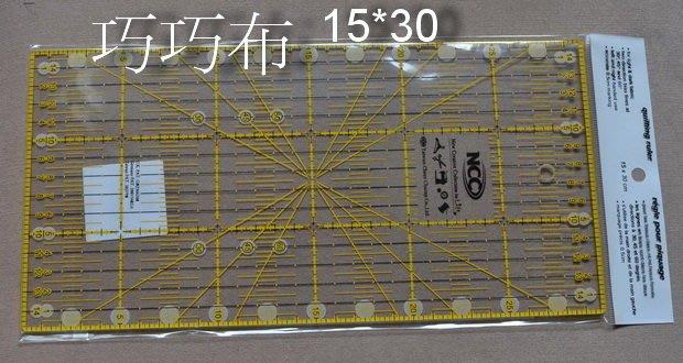 *巧巧布拼布屋*NCC 雙色拼布尺 15cm x 30cm- 切割定規尺---拼布工具 厚度是0.3 公分