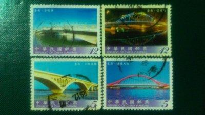 3321 台灣銷戳舊票 (成套)   共4張  低價起標