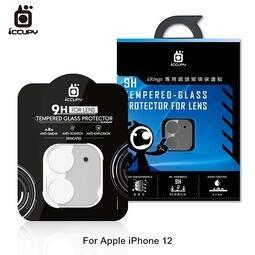 【西屯彩殼】iCCUPY iPhone 12 mini、12、12 Pro 3D 立體全包覆鏡頭保護貼