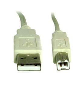 ~偉祥 科技~Cable USB 2.0 傳輸線 A 公  ~ B 公  1.8米