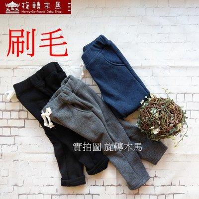 """旋轉木馬""""現貨""""【1811256】中性款 素面口袋刷毛長褲 5~17號  3色"""