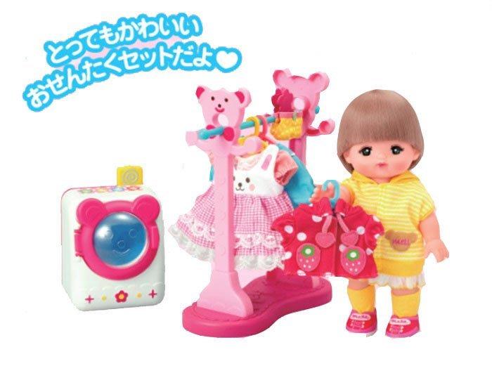 【阿LIN】51261A 洗衣機組 小美樂 小熊曬衣架 衣夾 衣架 扮家家酒 小家庭 麗嬰國際 正版 ST玩具