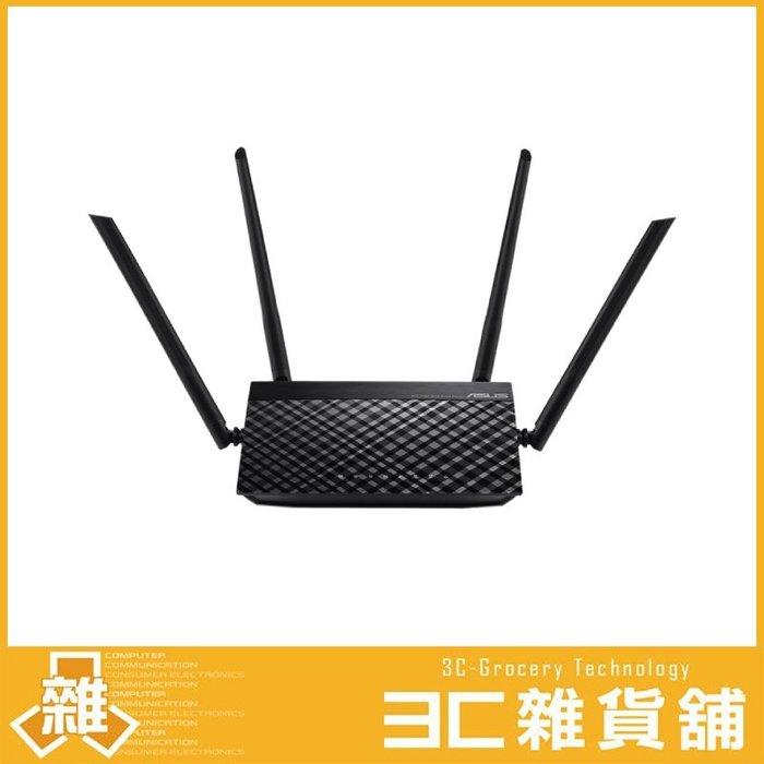 【限時特賣】 華碩 ASUS RT-AC52 AC750 四天線 雙頻 WiFi 無線路由器 路由器