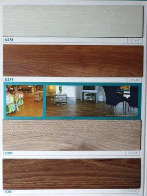 美的磚家~特殊寬長版FLOORWORKS時尚風枕木紋塑膠地磚塑膠地板~18cmx122cmx2.0m/m每坪800元