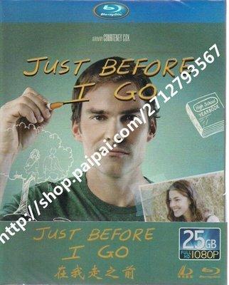 【藍光電影】在我走之前 (2014) Just Before I Go  67-027