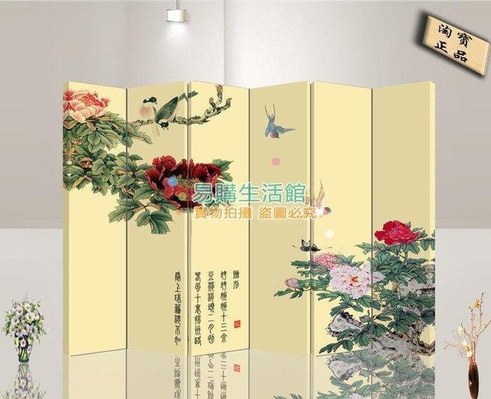 屏風家具屏風隔斷中式玄關家居時尚折屏酒店裝飾花卉【單扇防水】
