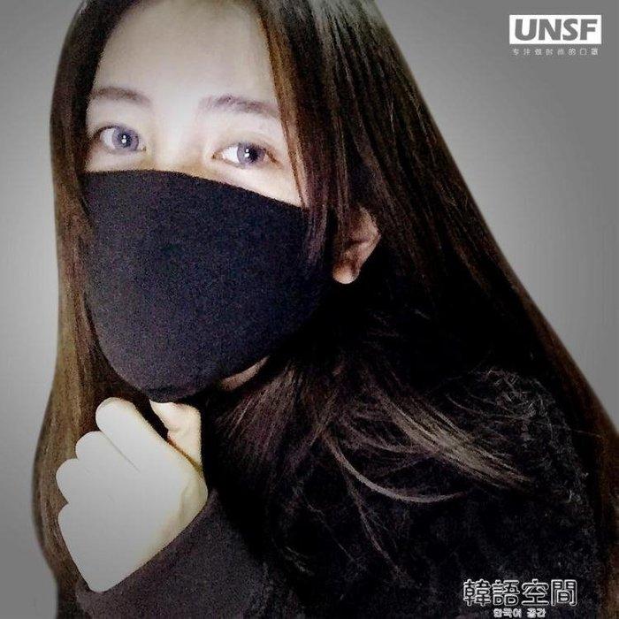 UNSF時尚防霧霾口罩 防塵透氣可清洗易呼吸男女款棉麻贈送濾片