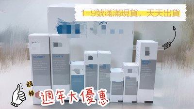 熱銷現貨❗️ 4號-T4美膚霜  全美皙之密bwl1-9號 全新正品⭕️歡迎即時通