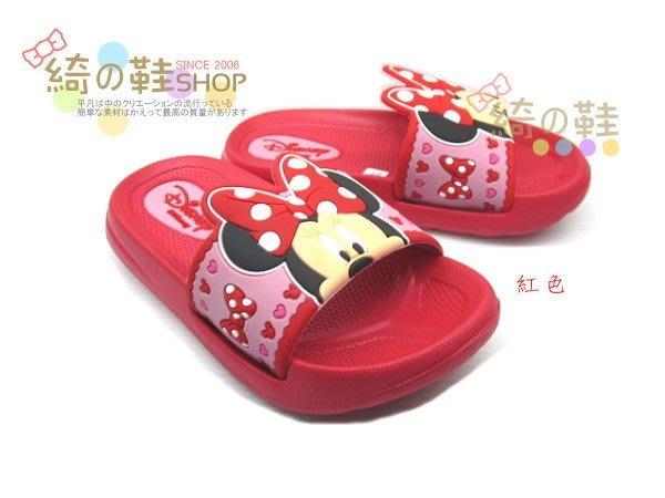 ☆綺的鞋鋪子☆【Disney 迪士尼】米妮歡樂世界防水輕量拖鞋防水拖鞋 464紅色727 ╭☆可7-11 取貨付款
