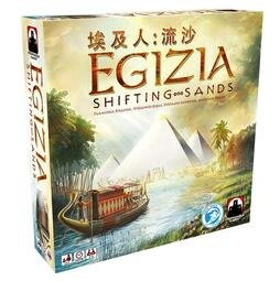 【德式桌遊】Egizia Shifting Sands  埃及人 流沙 繁體中文版