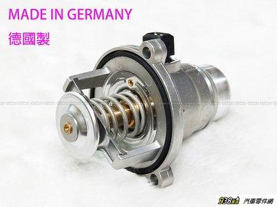 938嚴選 德國製 節溫器 F01 F02 F03 F04 F06 F07 F10 F11 F12 F82 F83 水龜