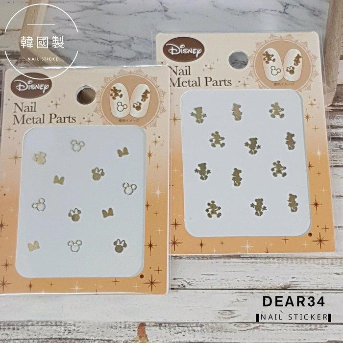 《Dear34》韓國製MSN-D1燙金銅片背膠指甲貼紙迪士尼disney米奇米妮剪影米老鼠美甲貼紙
