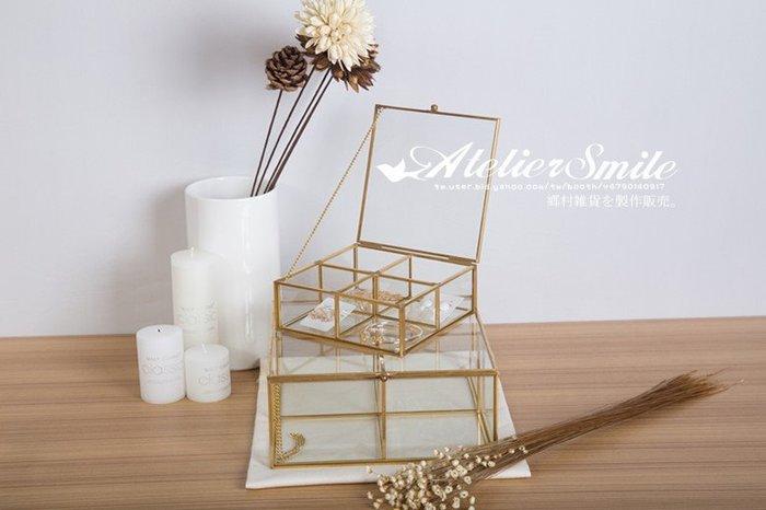 [ Atelier Smile ] 鄉村雜貨 復古歐式 手工製 玻璃展示首飾 收納盒 中款四格 兩色選 (現+預)