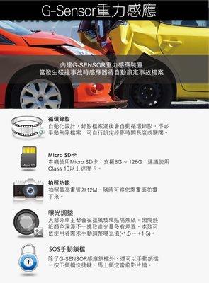 (送16G卡)復國者S100全屏觸控9.66吋Full HD 1080P流媒體 超廣角電子高清後視鏡 前後雙鏡  記錄器