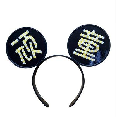 diy個性頭戴發箍LED燈牌定制演唱會發光道具應援頭箍定做#燈牌#應援#定制#演唱會專用