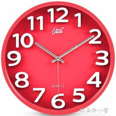 【蘑菇小隊】康巴絲14英寸靜音掛鐘 客廳立體創意鐘錶掛錶石英鐘時尚現代時鐘-免運費