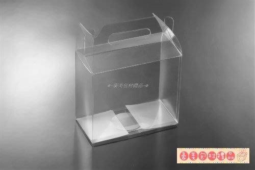 【♥豪美包材♥】透明手提盒-編號A0042-尺寸14.3x4.5x14.5cm-30入賣場