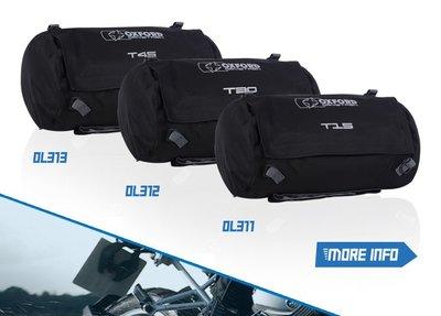 英國 OXFORD 品牌: Drystash 防水機車尾包/後座包 (可肩背)  ( T30 , 30升 )
