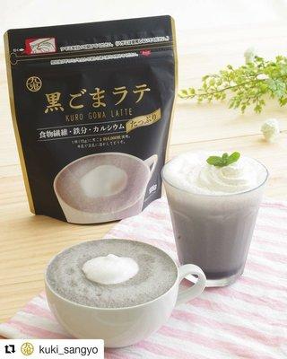 黑芝麻拿鐵 沖泡即食養生粉  和牛奶或豆奶一起攪拌就可享用 冷熱飲皆可  亦可作甜點  含有豐富的膳食纖維,鈣,鐵