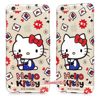 """《東京家族》 """"特價出清""""正版 Hello Kitty iPhone 6 Plus 5.5吋 硬殼保護殼手機殼-俏皮款"""