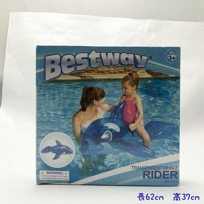 【阿LIN】Bestway 40084...