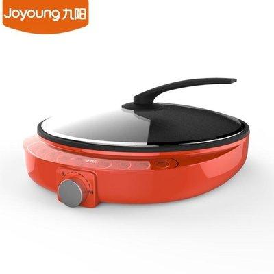【星居客】 電餅鐺家用全自動斷電小型迷你薄餅電煎餅鍋春捲皮機2人4人S932