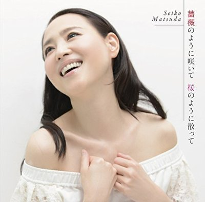 松田聖子-薔薇のように咲いて 桜のように散って初回限定盤A(CD+DVD)+postcard
