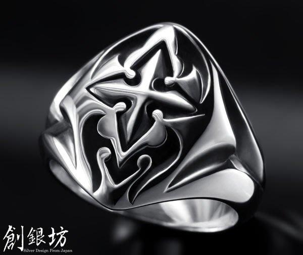 【創銀坊】冥王之星 十字架 925純銀 戒指 哈雷 騎士 耶穌 天使 盾牌 克羅心 tattoo 戒子(R-13304)