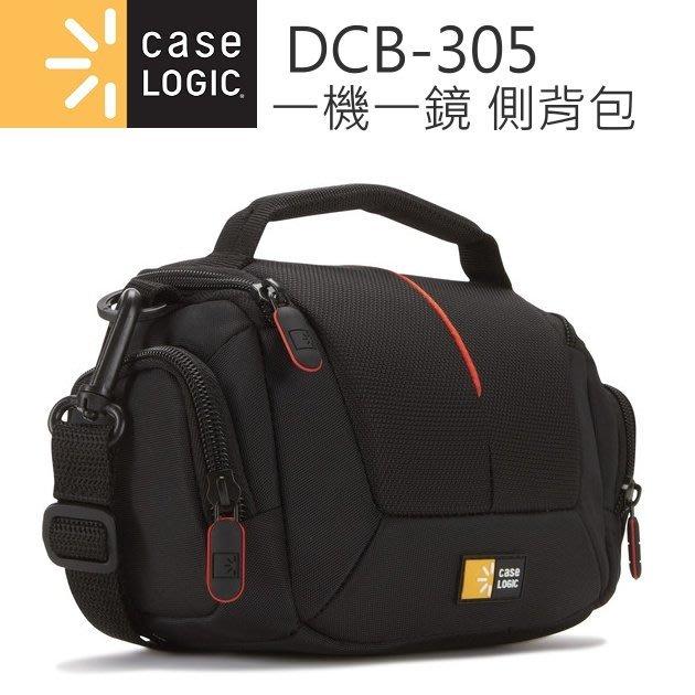 【中壢NOVA-水世界】Case Logic DCB-305 類單眼 微單眼 攝影機 一機一鏡 斜背包 側背包 可手提