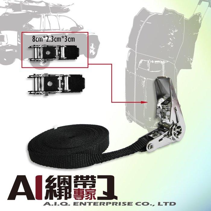 A.I.Q.綑綁帶專家- LT 00013S-2   迷你型不鏽鋼無鉤手拉器 13mm x 2M