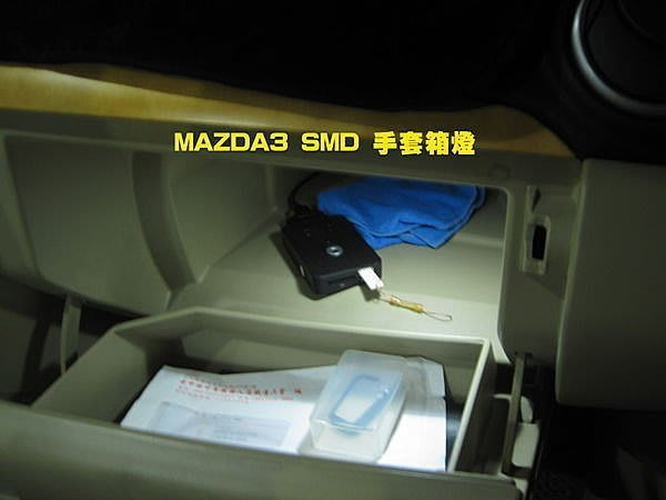 巨城汽車百貨 SMD LED 軟條 5050 三晶發光 MAZDA2 MAZDA3 MAZDA5 MAZDA6