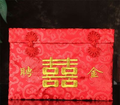 綢緞刺繡囍字聘金袋 布藝紅包袋~精美刺繡~ 訂婚用品
