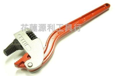 含稅【花蓮源利】日本製 MCC CW-300 12吋 角度鉗 角度管子鉗 管子鉗 管鉗 水管鉗 非 SUPER